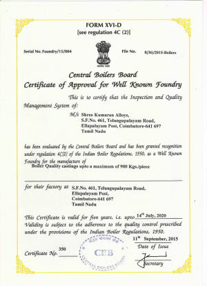 WELL KNOWN CERTIFICATE 2020-1