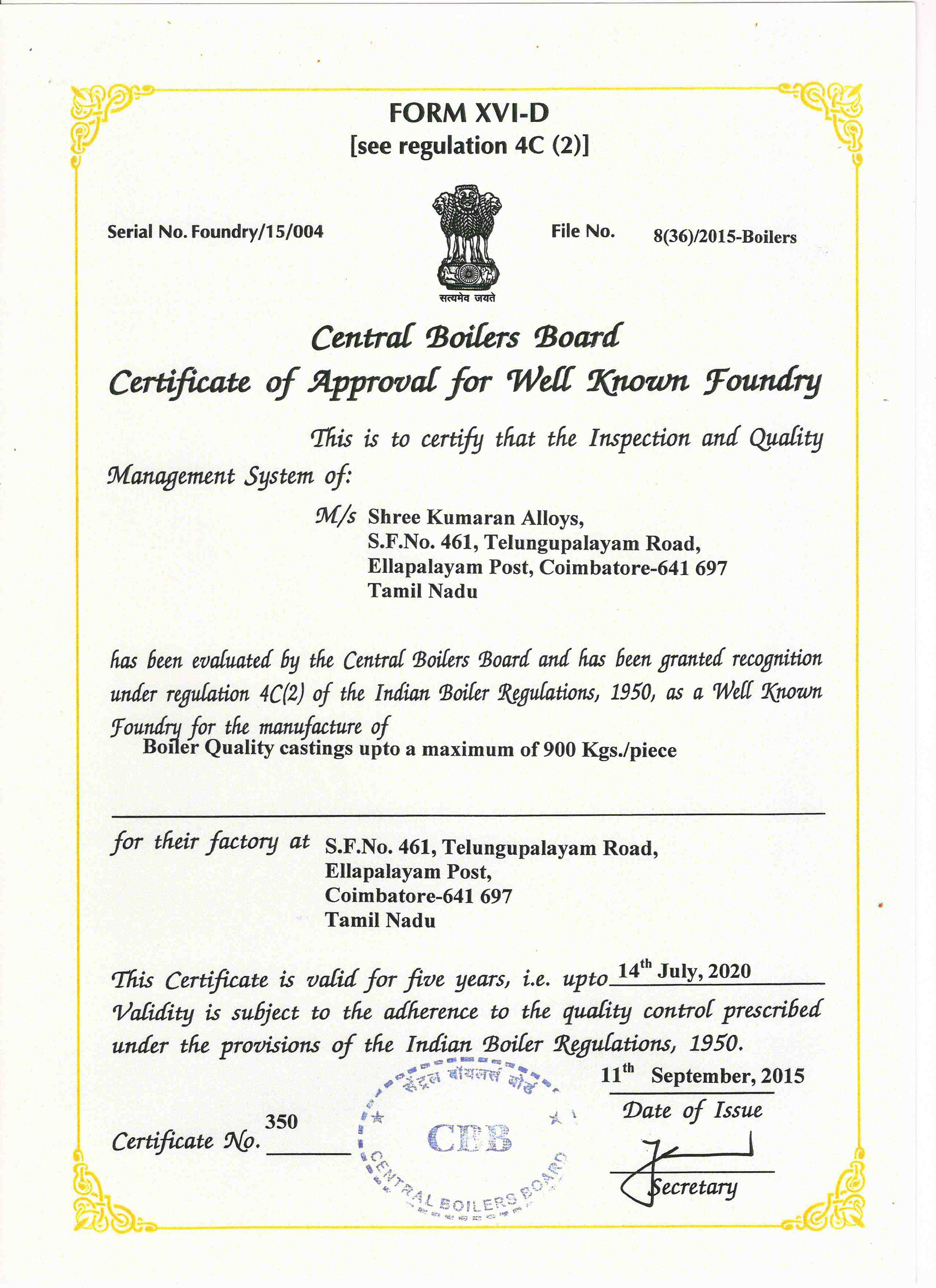 WELL KNOWN CERTIFICATE 2020